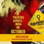 Crossroad (2017) Malayalam Movie Review – Veeyen
