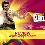 Lava Kusha (2017) Malayalam Movie Review – Veeyen