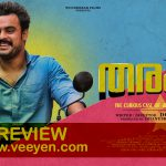 Tharangam (2017) Malayalam Movie Review – Veeyen