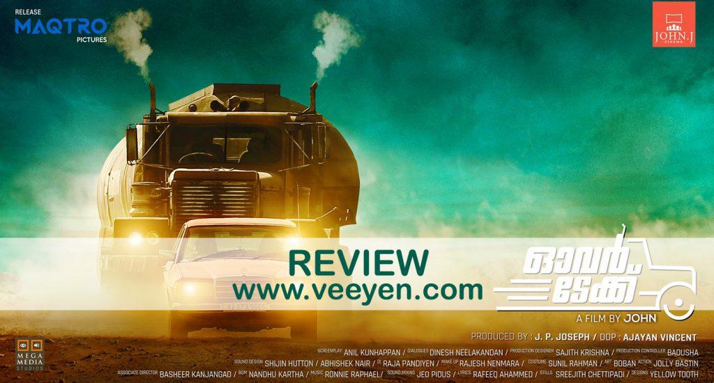 overtake-malayalam-veeyen-review