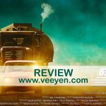 Overtake (2017) Malayalam Movie Review – Veeyen