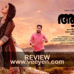 Aana Alaralodalaral (2017) Malayalam Movie Review – Veeyen