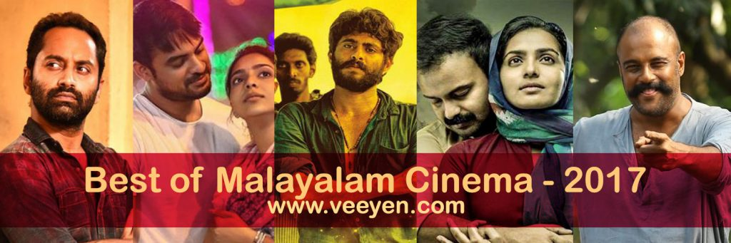 top-5-malayalam-films-2017