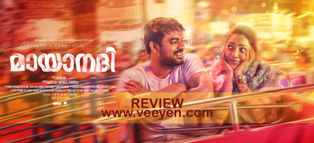 mayanadhi-review