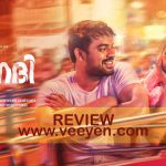 Mayanadhi (2017) Malayalam Movie Review – Veeyen