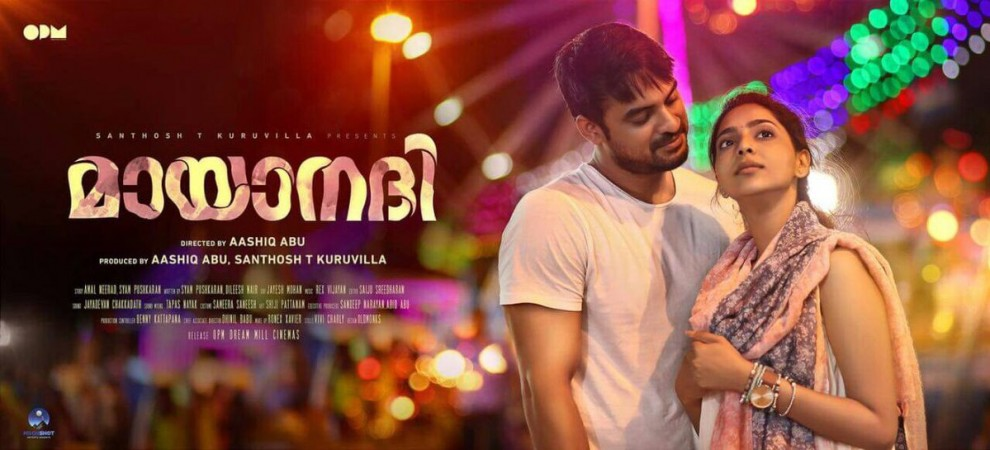 mayanadhi review