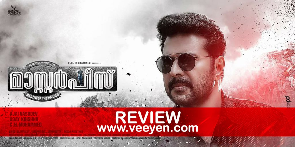 masterpiece-malayalam-review