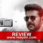 Masterpiece (2017) Malayalam Movie Review – Veeyen
