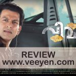 Vimaanam (2017) Malayalam Movie Review – Veeyen
