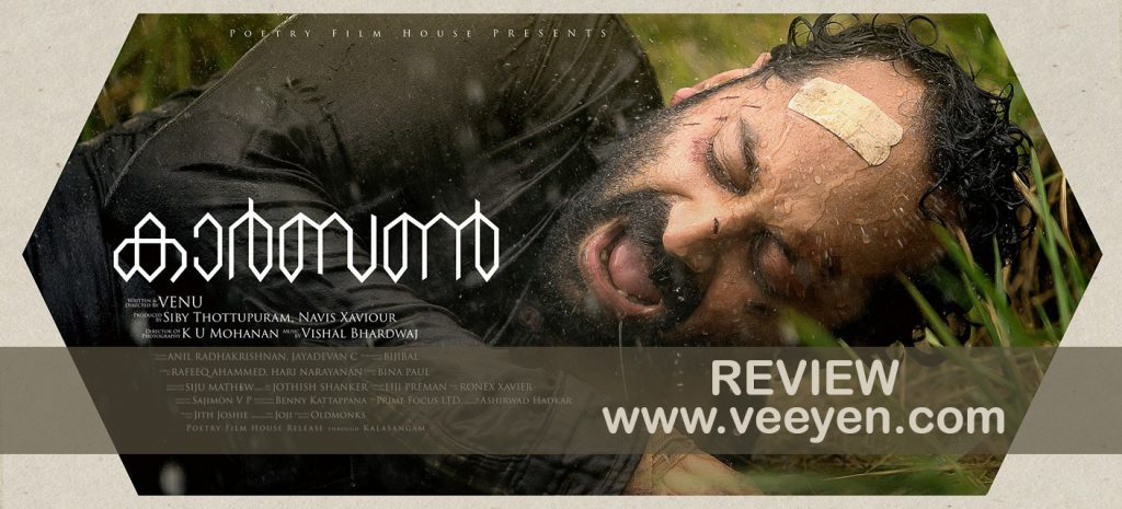Carbon-Malayalam-Movie-Review-Veeyen