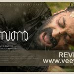 Carbon (2018) Malayalam Movie Review – Veeyen