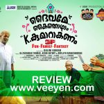 Daivame Kai Thozham K. Kumarakanam (2018) Malayalam Movie Review – Veeyen