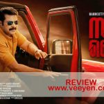 Street Lights (2018) Malayalam Movie Review – Veeyen