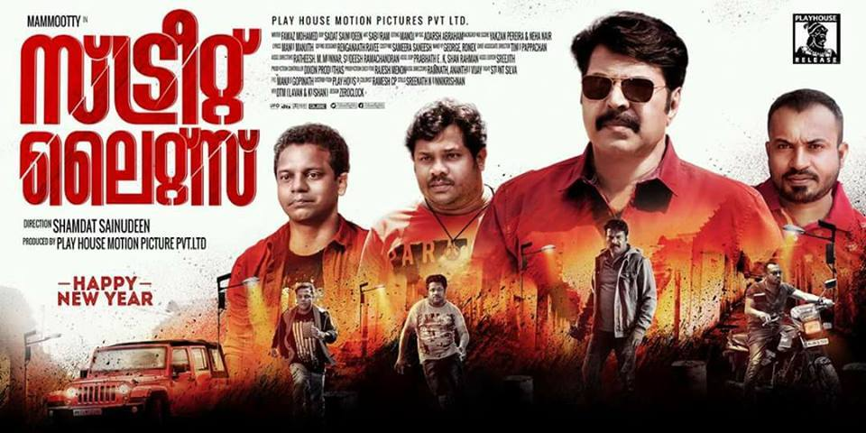 Street-Lights-Malayalam-Movie-review-Veeyen