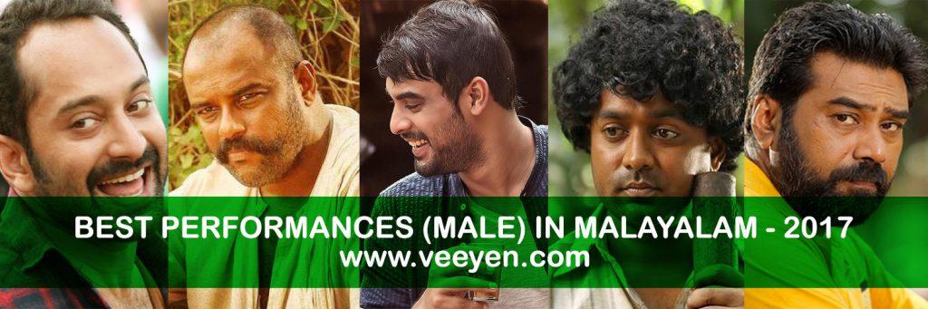 Top-Malayalam-Actors-2017-Veeyen