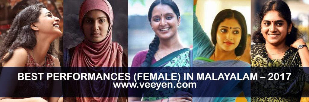 Top-Malayalam-Actresses-2017