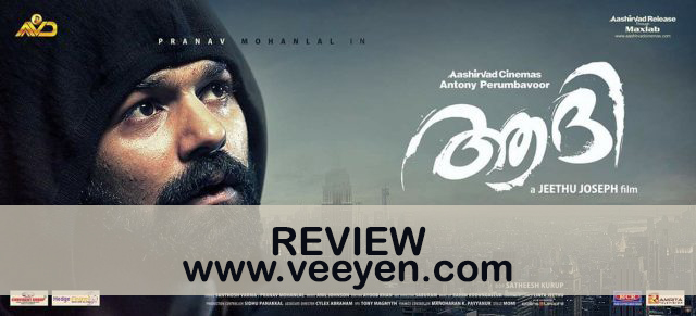 aadhi-malayalam-movie-review-veeyen