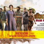 Diwanjimoola Grand Prix (2018) Malayalam Movie Review – Veeyen
