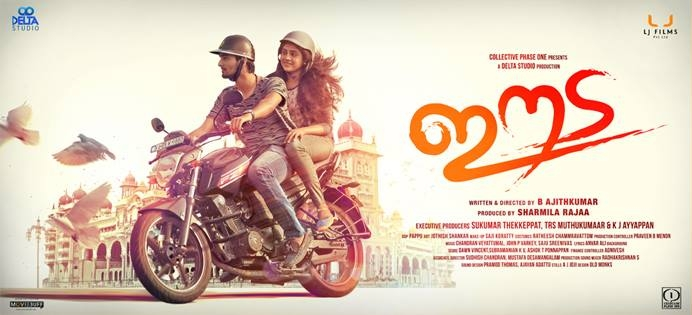 eeda-movie-review-veeyen