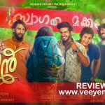 Queen (2018) Malayalam Movie Review – Veeyen