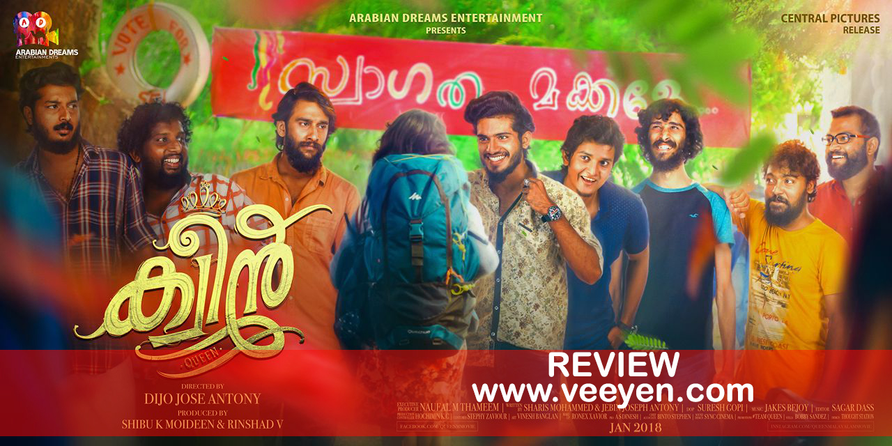 Queen 2018 Malayalam Movie Review Veeyen Veeyen Unplugged