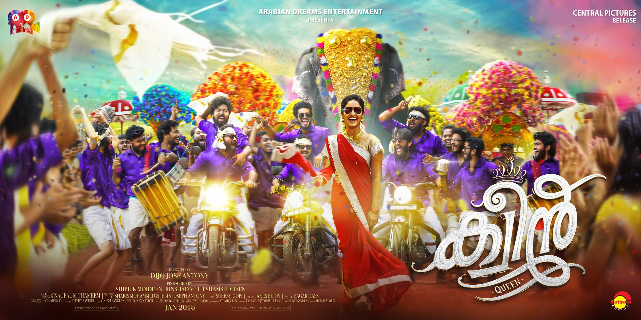 list of 2017 malayalam films 2018