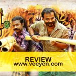 Shikkari Shambhu (2018) Malayalam Movie Review – Veeyen