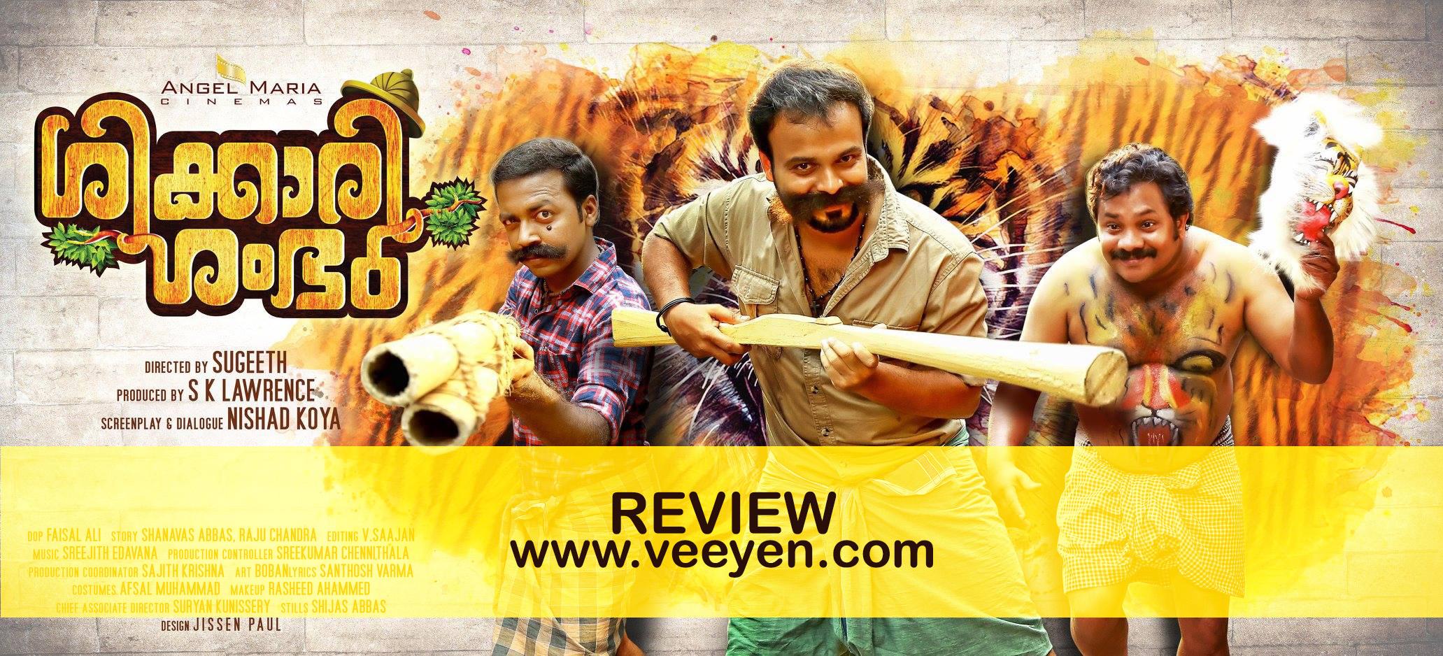 Shikkari Shambhu 2018 Malayalam Movie Review Veeyen Veeyen