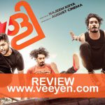 Kaly (2018) Malayalam Movie Review – Veeyen