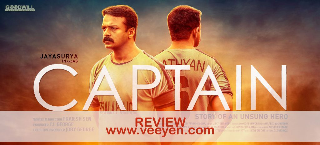 captain-review-veeyen