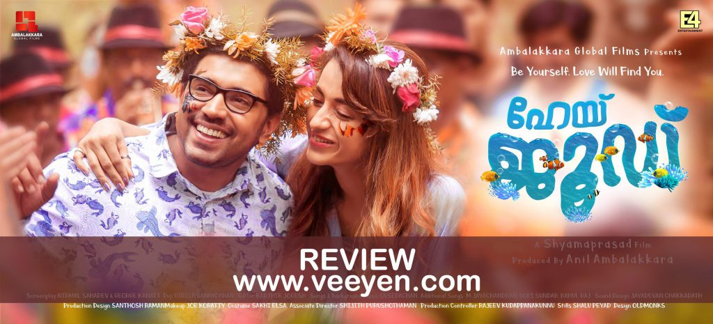 hey-jude-malayalam-review-veeyen