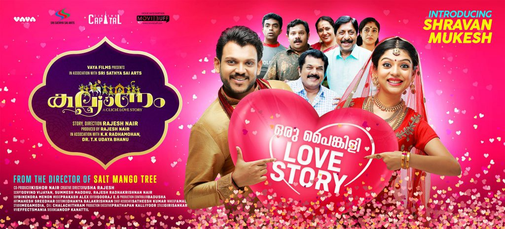 kalyanam-malayalam-movie-review-veeyen