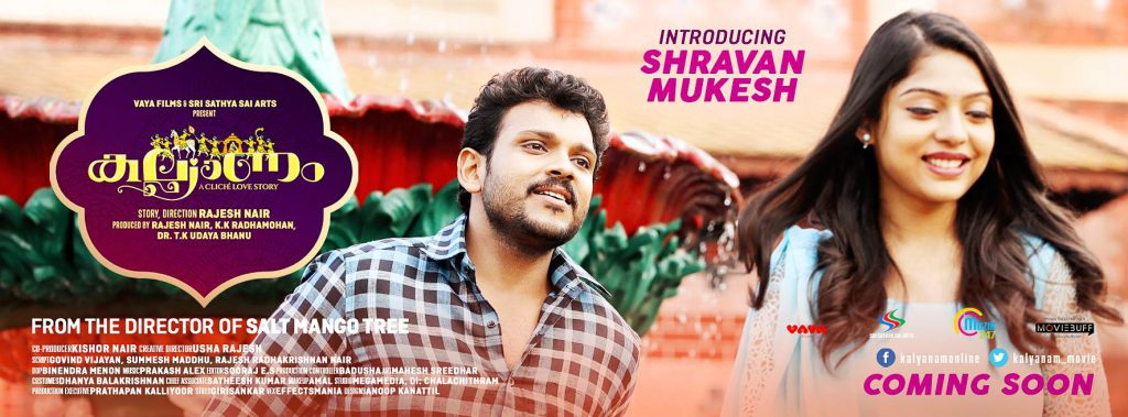 kalyanam-malayalam-movie-review-veeyen