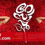 Rosapoo (2018) Malayalam Movie Review – Veeyen