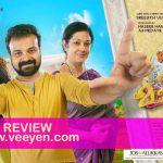 Kuttanadan Marpappa (2018) Malayalam Movie Review – Veeyen