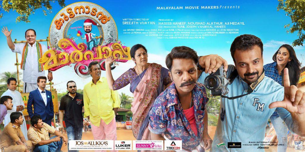 kuttanadan-marpappa-malayalam-movie-review-veeyen