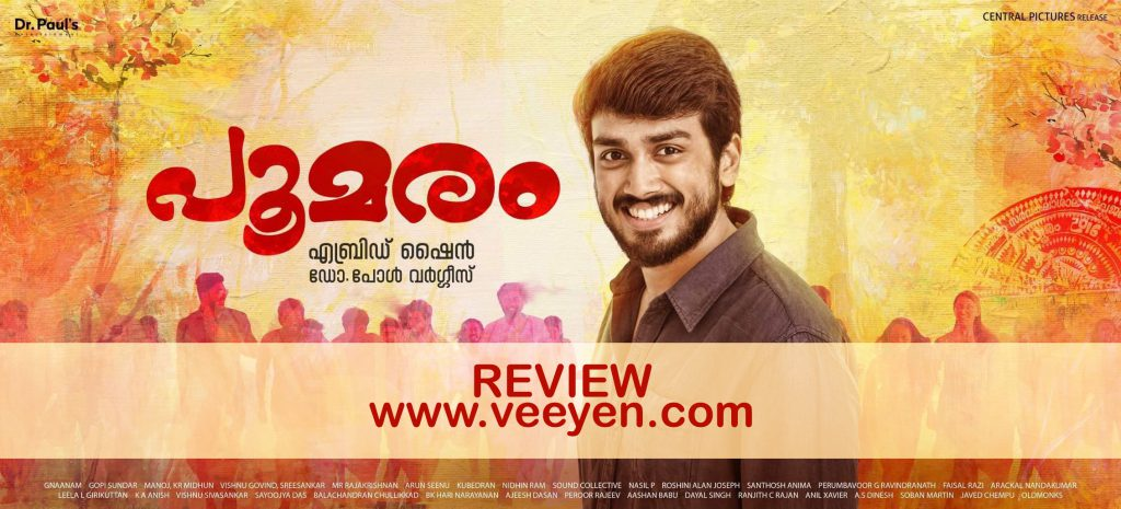 poomaram-review-veeyen