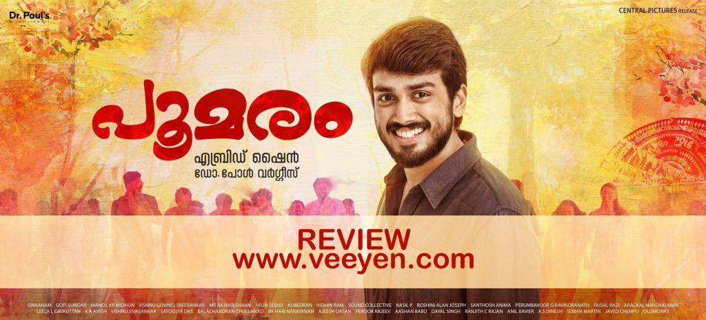 poomaram-review-veeyen