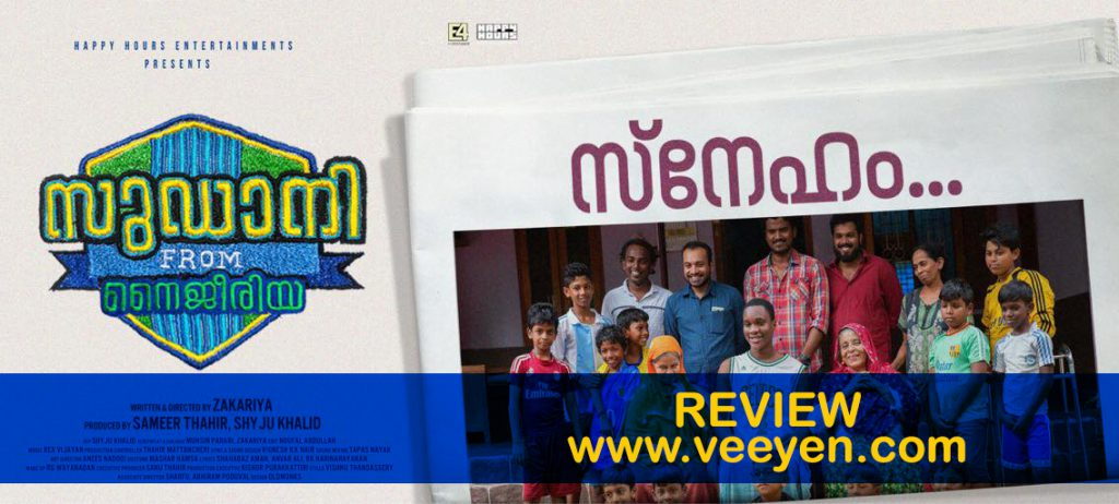 sudani-from-nigeria-review-veeyen