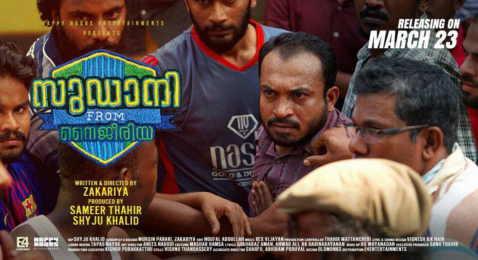 sudani from nigeria 2018 malayalam movie review veeyen