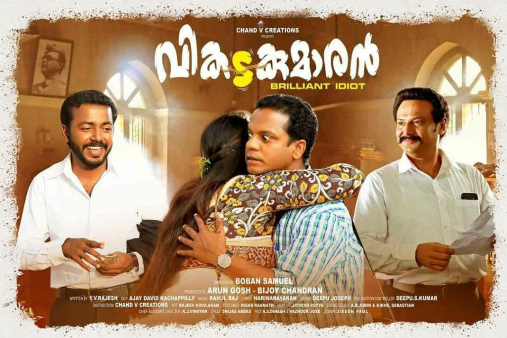 vikadakumaran-malayalam-movie-review-veeyen