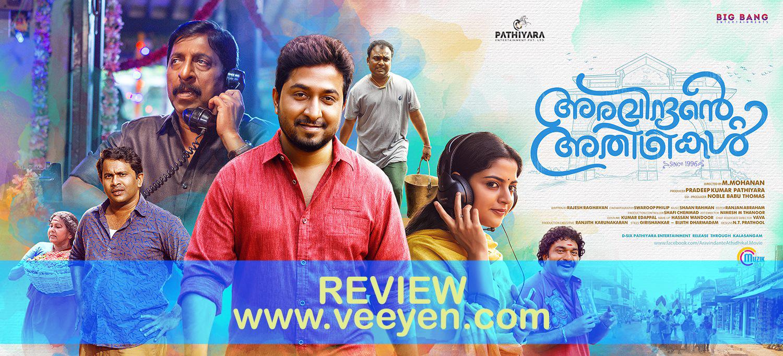 bittorrent malayalam movies 2018