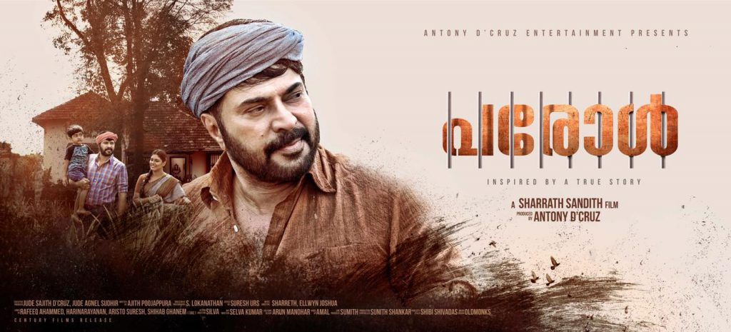 parole-malayalam-movie-review-veeyen