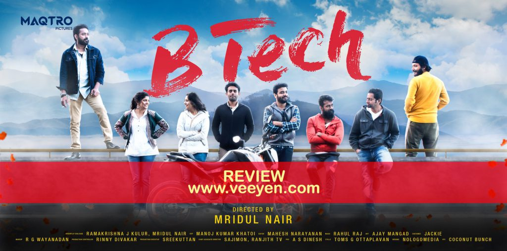 BTech-Malayalam-Movie-Review-Veeyen