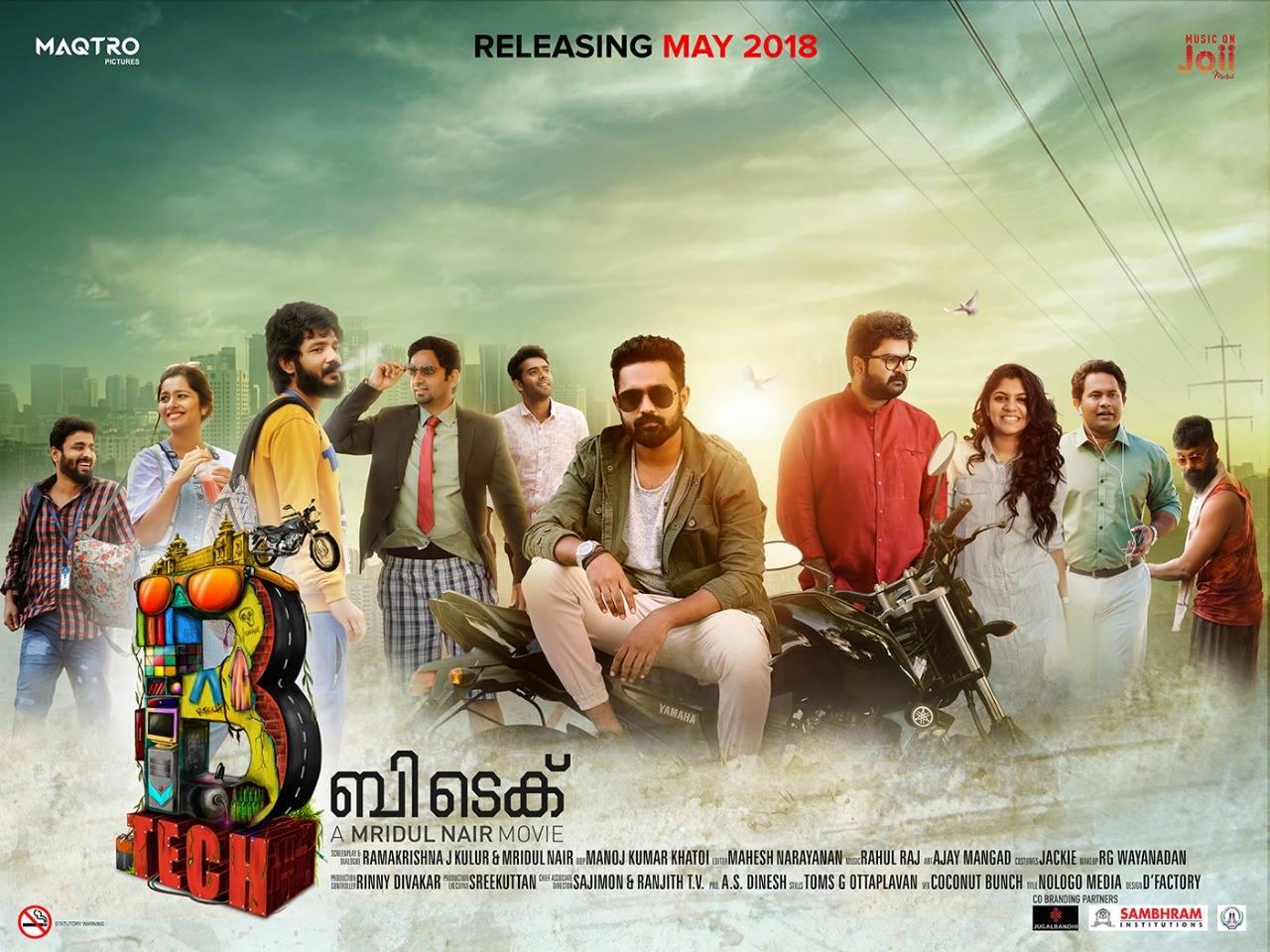 BTech (2018) Malayalam Movie Review - Veeyen | Veeyen Unplugged