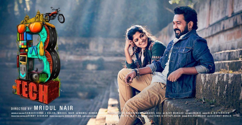 BTech-Malayalam-Movie-Review-Veeyen