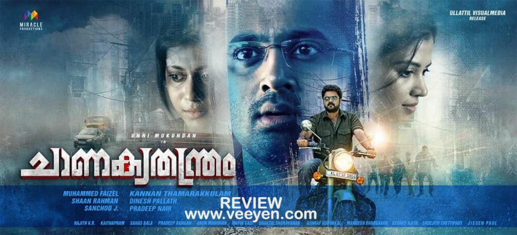 Chanakyathanthram-Malayalam-Movie-Review-Veeyen