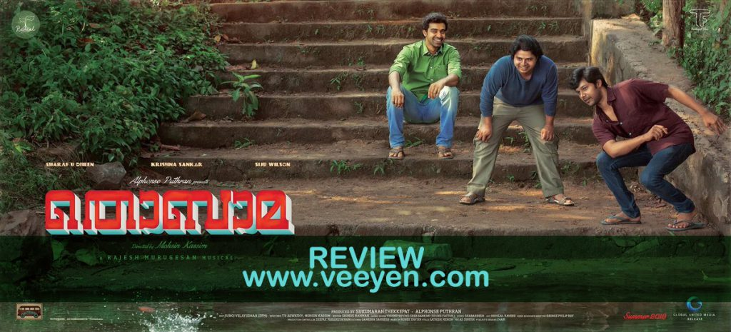 Thobama-malayalam-movie-review-veeyen