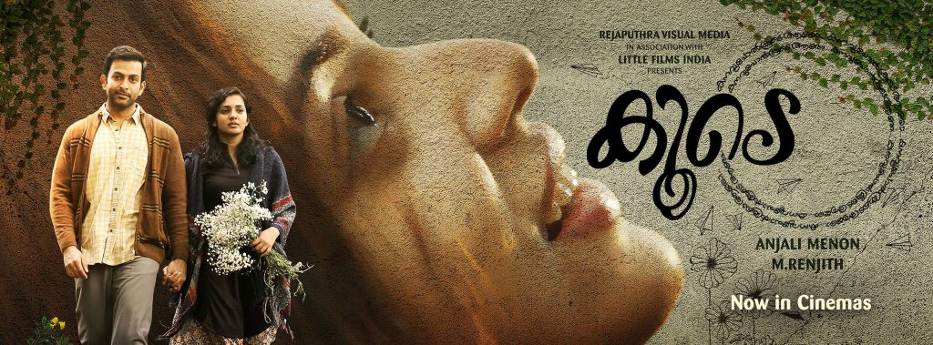 koode-malayalam-movie-review-veeyen