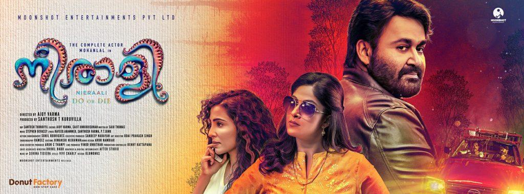 neerali-malayalam-movie-review-veeyen